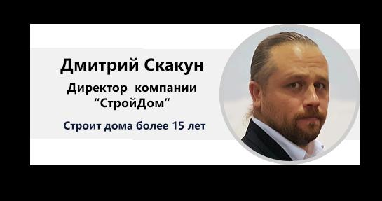 Строительство домов и коттеджей в Санкт-Петербурге