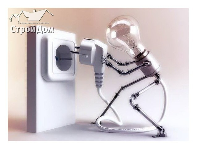 Электропроводка. Монтаж в частном доме
