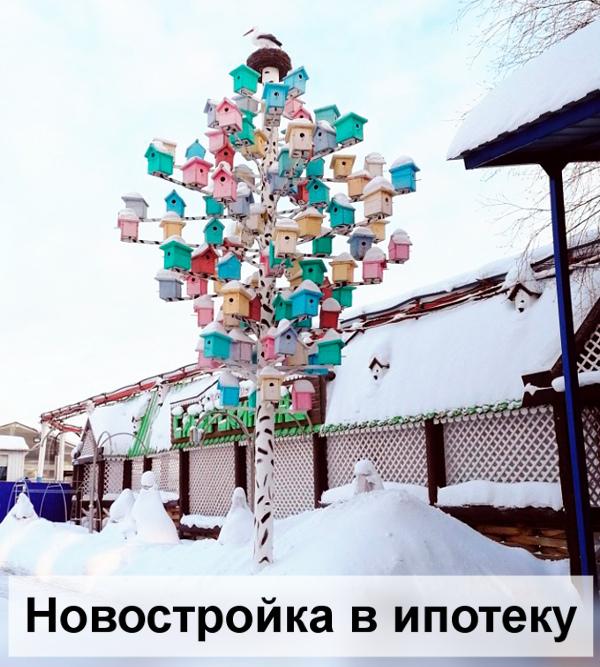 Реально ли построить дом по цене квартиры в Ленинградской области?